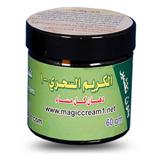 """الكريم السحري 1 """" بدون تقشير"""" Magic Cream 1 """"Sensitive"""""""